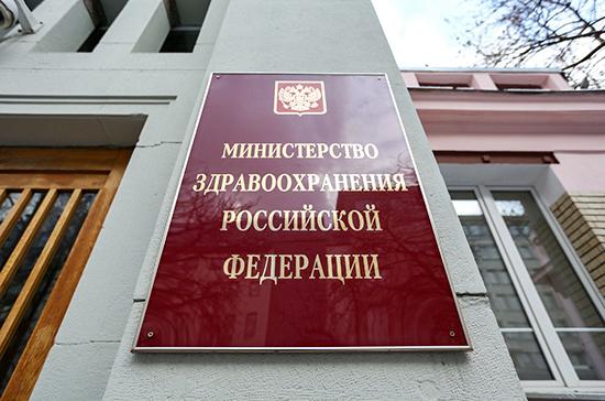 Минздрав РФ хотят наделить правом согласовывать кандидатуры региональных министров