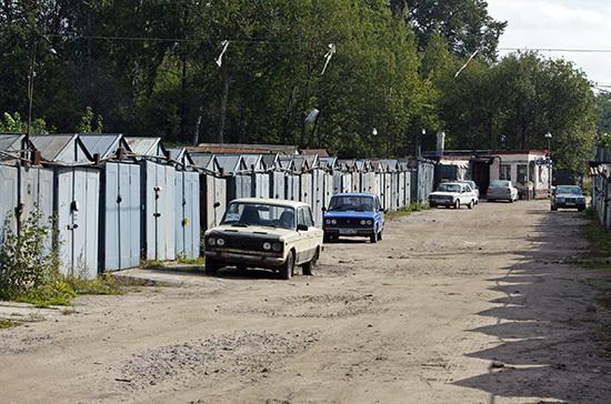 В России предлагают провести гаражную амнистию