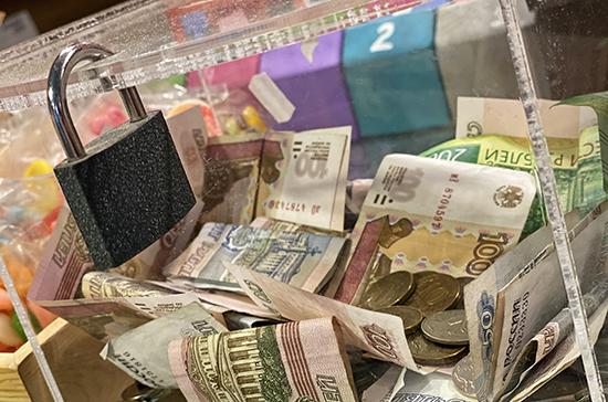 В законопроекте о штрафах за незаконный сбор пожертвований учтут уловки мошенников