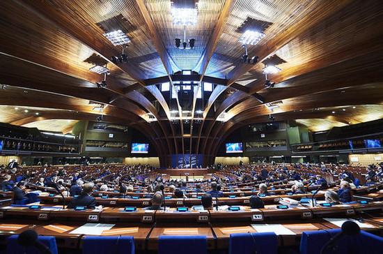 В ПАСЕ оспорили полномочия российской делегации на зимней сессии
