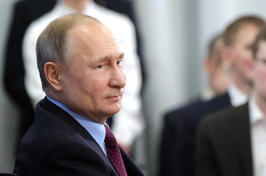 Путин поручит проработать меры поддержки научных объединений студентов