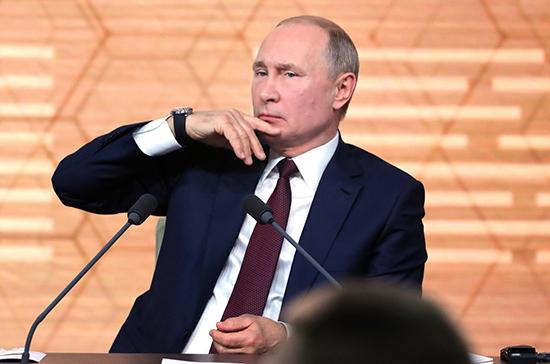 Путин высказался о незаконных акциях протеста