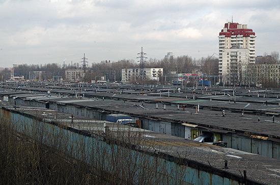 Законопроект о гаражной амнистии рассмотрят в первом чтении 26 января