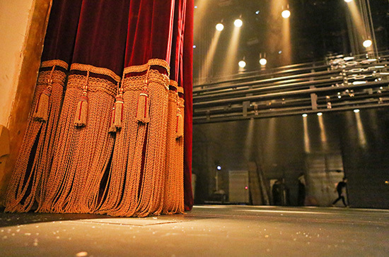 Программу развития театра на Дальнем Востоке продлят на 2021-2023 годы