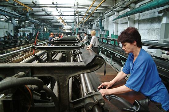 Росстат оценил спад промышленного производства по итогам 2020 года