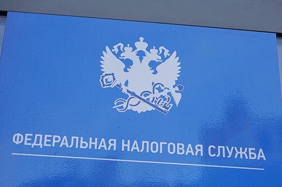 Россиянам хотят упростить получение налогового вычета по НДФЛ
