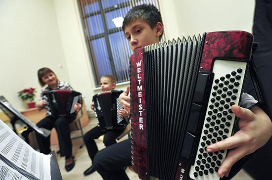 Детские школы искусств получат особый статус