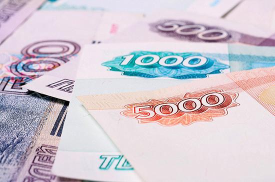 На выплаты соцработникам выделят более 9 млрд рублей
