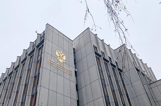 Совфед рассмотрит ратификацию соглашения России с Международным инвестиционным банком
