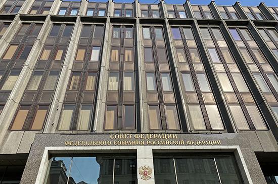 Совет Федерации одобрил запуск лесной реформы