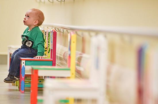 В России в 2021 году создадут 112 тысяч новых мест в детсадах