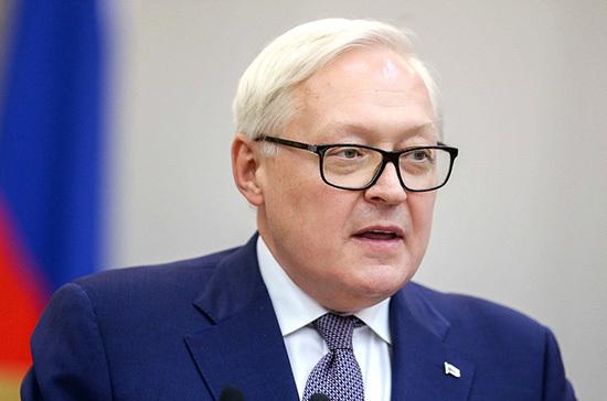 Рябков: Россия и США развернут углублённый диалог по контролю над вооружениями