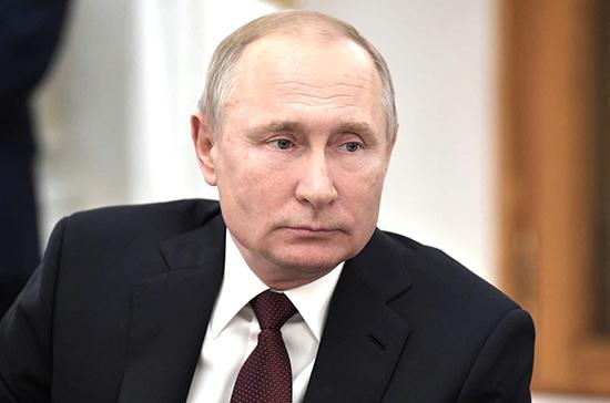 Путин: «цифровые гиганты» начинают конкурировать с государством