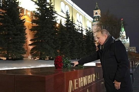 Путин посетил Музей Победы и возложил цветы к Вечному огню в Александровском саду