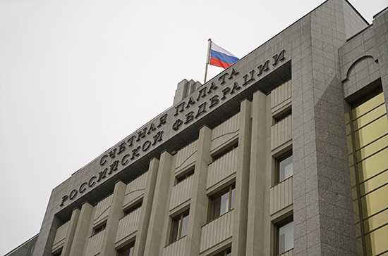 Счётным палатам на местах предлагается расширить полномочия