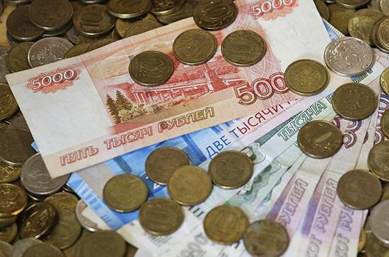 За разглашение банковских данных предлагают поднять штрафы
