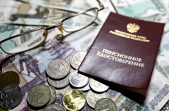 Россиянам хотят дать возможность подавать заявления на выплату пенсий электронно