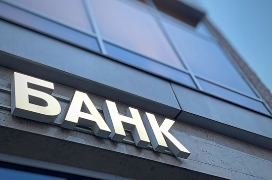 Банки хотят законодательно обязать отвечать на жалобы клиентов