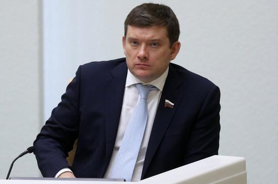 Журавлёв: сервис на базе ЦБ поможет бороться с отмыванием денег
