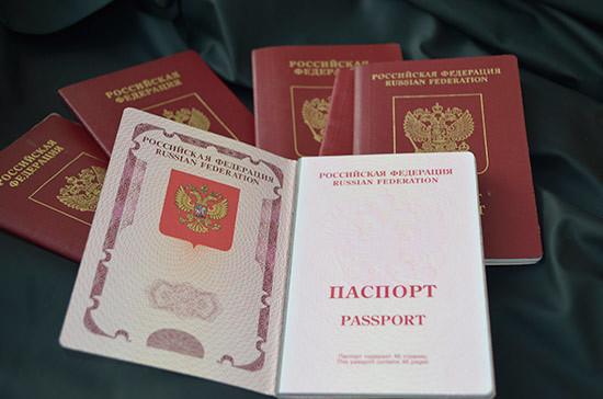 Российские паспорта в особом порядке получили свыше 400 тыс. жителей Донбасса