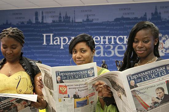 «Парламентская газета» поднялась в рейтинге «Медиалогии»