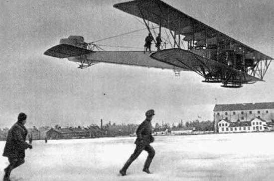 113 лет назад был учреждён первый российский аэроклуб