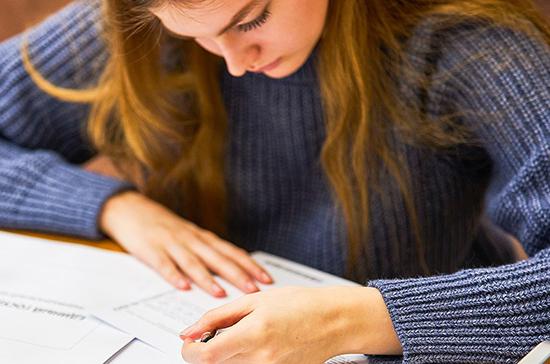Рособрнадзор назвал даты выпускных экзаменов для 11-х классов
