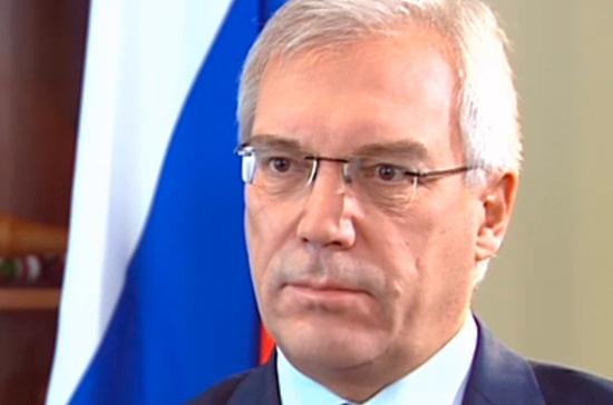 Грушко: Россия не заинтересована в превращении Восточного Средиземноморья в конфликтную зону