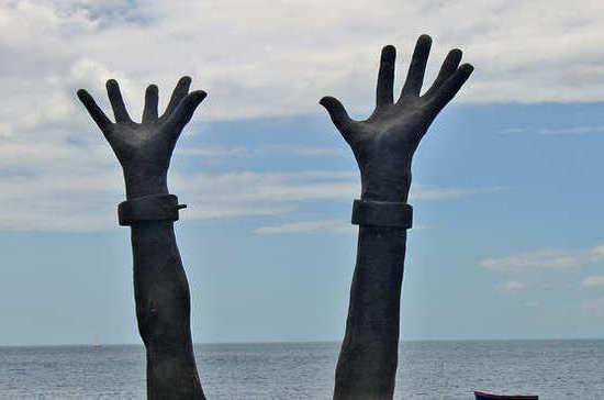 156 лет назад в США отменили рабство