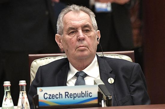 Президент Чехии назвал балаганом действия сторонников Навального