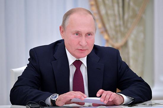 Путин поручил рассмотреть вопрос о создании российского суда по правам человека