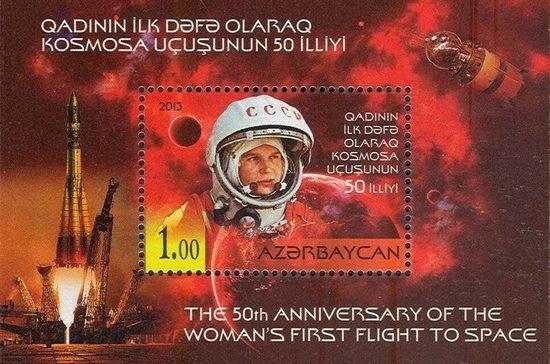 Когда первая женщина полетела в космос