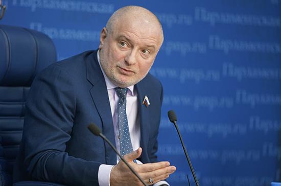 Клишас заявил об «очень низком потенциале» протестной активности в России