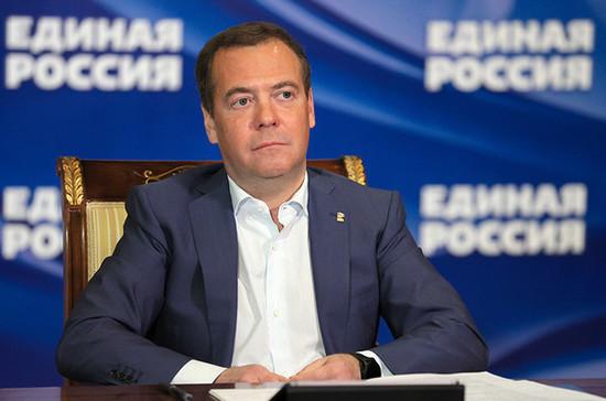 Медведев: пандемия оживила идею четырёхдневки