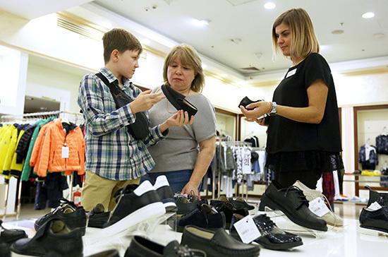 СМИ: эксперты прогнозируют рост стоимости некоторых импортных товаров