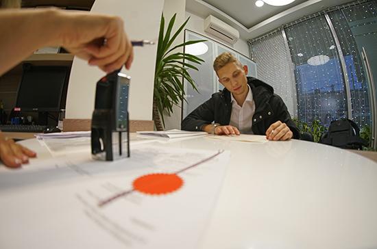 Центробанк определил перечень угроз безопасности при работе с биометрическими данными