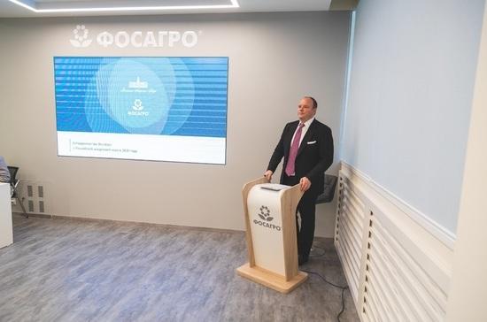 15 тысяч человек в год будут слушателями образовательной программы ФосАгро