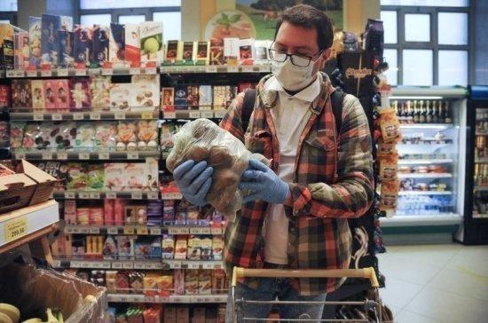 Минпромторг назвал помощь семьям продуктами неактуальной