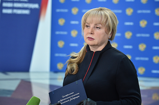 Электронное голосование на выборах в 2021 году пройдёт в шести регионах России