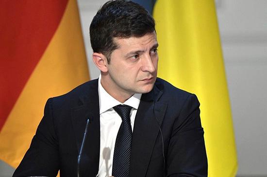 На Украине инициируют импичмент Зеленскому