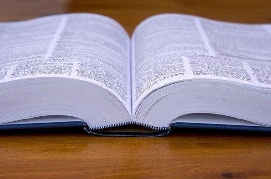 Филолог рассказал о способе «ликвидации» мата из речи людей
