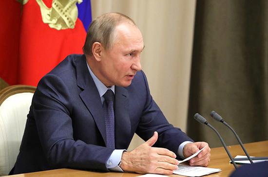 Путин призвал довести до завершения предложения по поддержке занятости