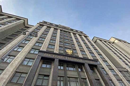 В Госдуме одобрили проект о контролирующих банки лицах