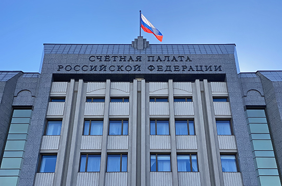 Счётная палата проверит расходы Роскосмоса