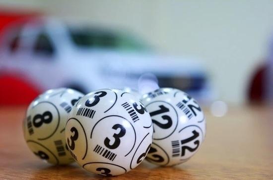 Законопроект об увеличении отчислений с лотерей внесли в Госдуму