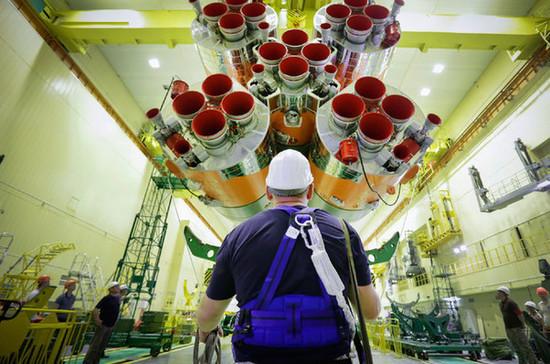В России изменились условия космической деятельности