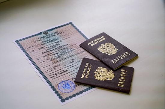 Регистрировать акты гражданского состояния предлагают разрешить в любых ЗАГСах