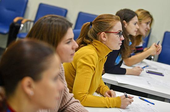 В России предложили ввести запрет на разжигания розни в процессе обучения