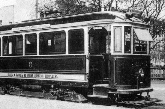 Сименс «изобрёл» трамвай по русскому образцу