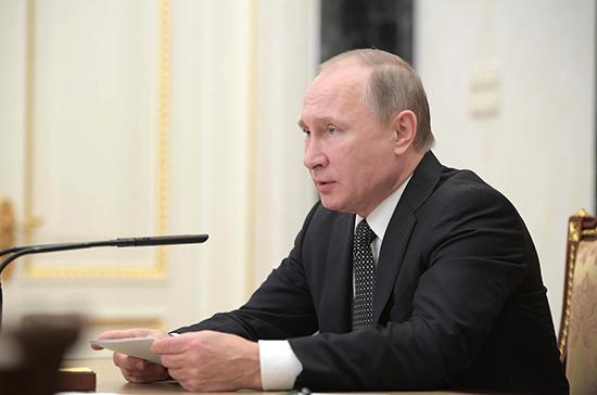 Владимир Путин: образование и наука — ключевые факторы нацбезопасности